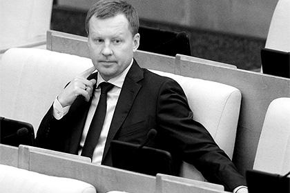 СМИ сообщили об убийстве в Киеве бывшего депутата Госдумы Вороненкова