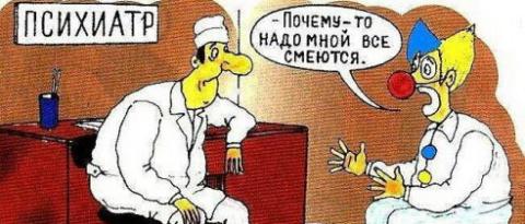 Украинский психиатр: На Укра…