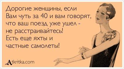 """Новые """"Аткрытки"""""""