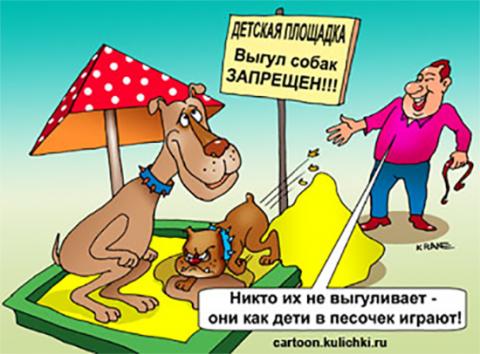 """Медвежья болезнь"""