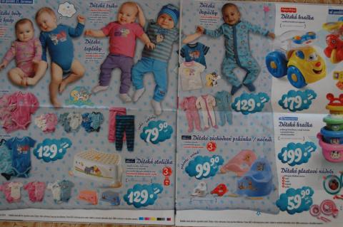 сколько стоят детские вещи в Карловых Варах