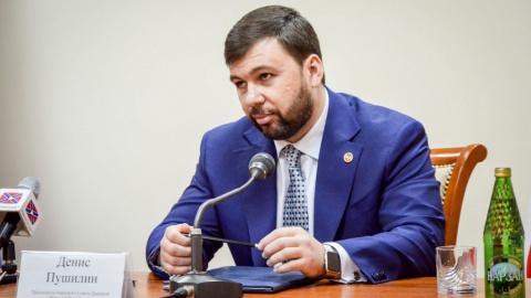 В ДНР отреагировали на заявл…