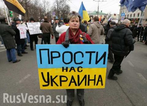 Почему украинцам нравятся ро…