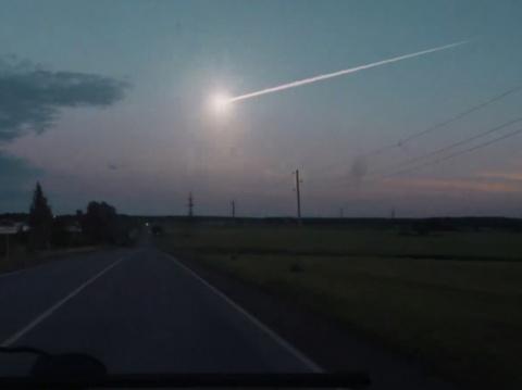 В Подмосковье упал метеорит