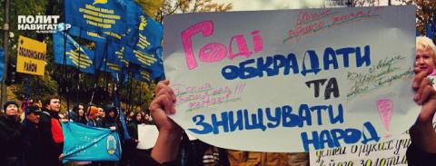 Не отдадим наши кровные! Митинг в Киеве против урезания зарплат учителям