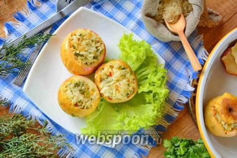 Яблоки фаршированные рисом