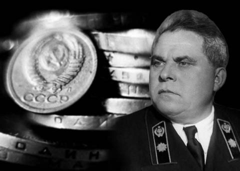 О сталинском наркоме финансов Арсении Звереве