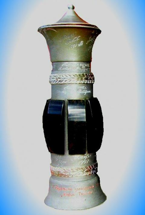 Кубок Туломы 2013