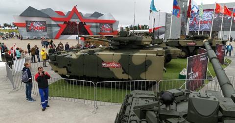 Иносми: Российская военная п…