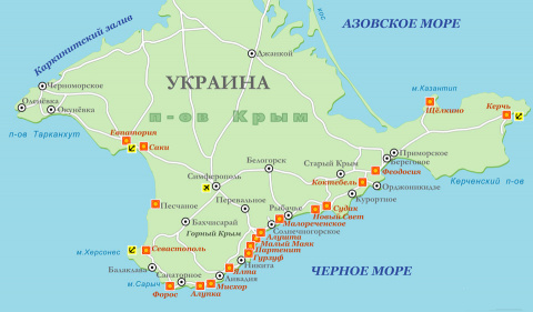 Киев потребовал от Молдавии …