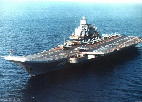 Россия меняет расстановку си…