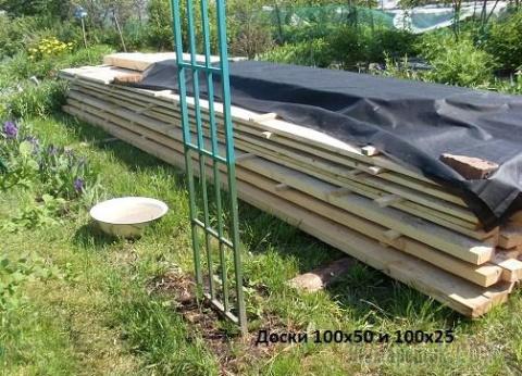 Как я прошлым летом строила садовый домик своими руками