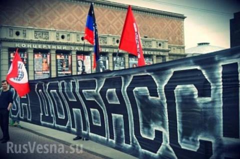 Когда на Донбасс придет «долгожданное», — мнение