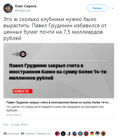 Коммунисты затыкают неугодных: сторонники Грудинина накинулись на фермера-сыровара из-за критики «Совхоза имени Ленина»