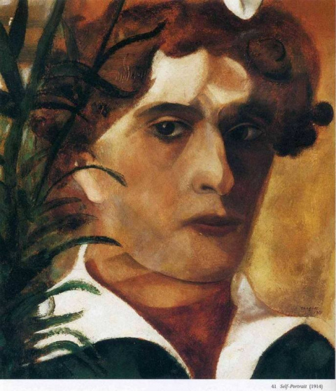 """Поэзия в картинах: """"Шагал по…"""