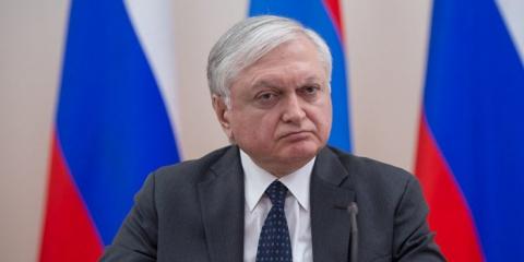 МИД Армении объяснил сотрудничество с НАТО