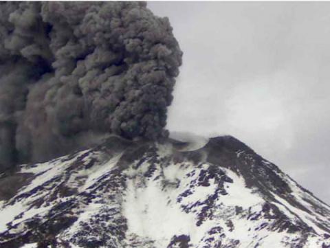 В районе чилийского вулкана …