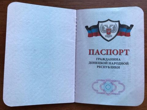 Житель Донбасса предъявил на…