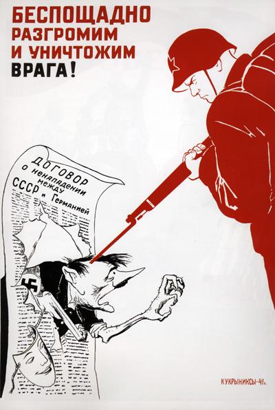Советский юмор был еврейским