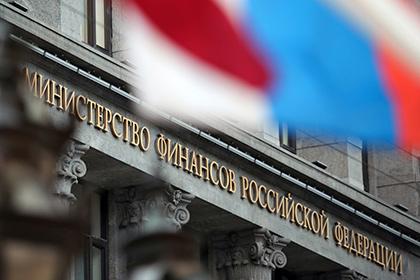 Россия погасила последний внешний долг СССР