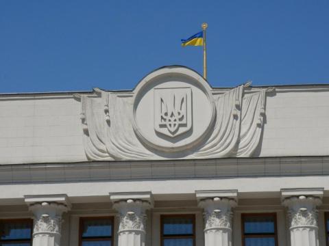 ВукраинскуюРаду внесли законопроект оботмене закона «Ореинтеграции Донбасса»
