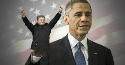 Украина: Проект «Витрина зап…