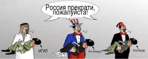 «ВКС РФ в Сирии – ровно год.…