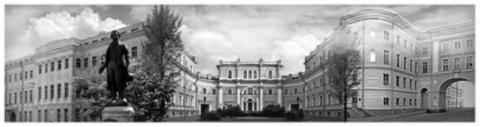 ВПетербурге вмузее Пушкина— раскол