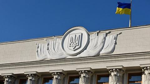Парламент Украины объявил Ро…