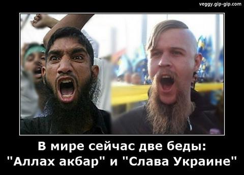 Донецк – а за окном – то ден…