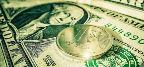 Официальный курс доллара на …