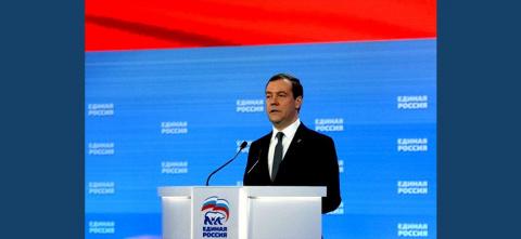 Медведев Д.А. будет снят с должности к середине апреля?