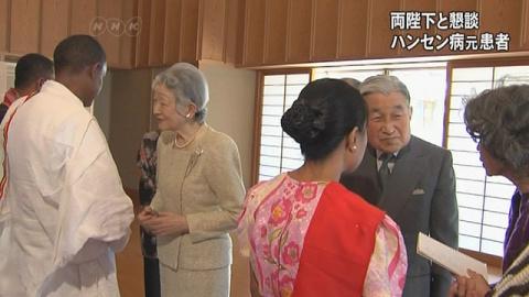 Император Японии пригласил больных проказой во дворец