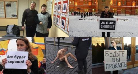 Бессмысленные и беспощадные московские пикетчики