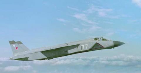 Як-141: прерванный взлет