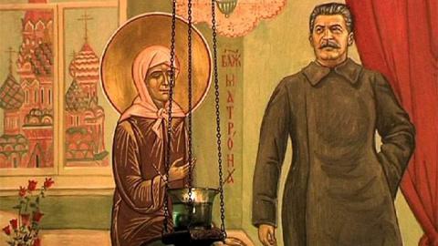 Встреча Сталина и святой Матроны Московской
