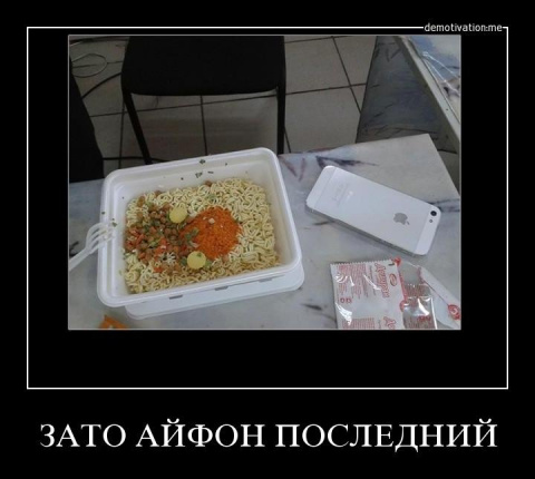 До чего Путин страну довел!