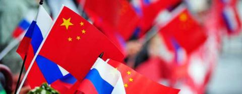 Китай и Россия договорились …