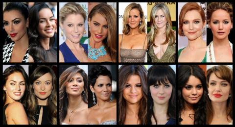 Женщины, телом которых восхищаются
