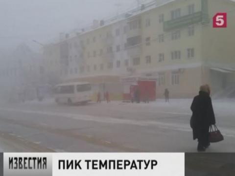 ВЯкутии силыМЧС приведены врежим повышенной готовности из-за сильнейших морозов
