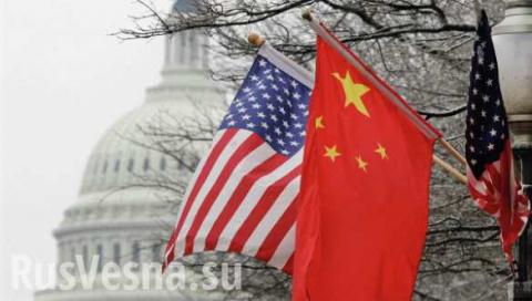 Китай приучает США делиться …