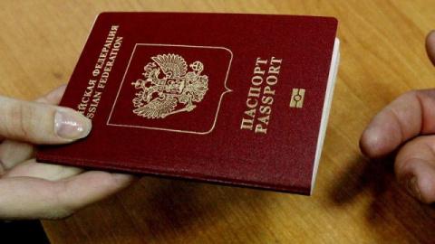 А вы хотите быть гражданином…