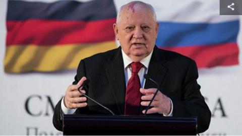 Горбачев выставил на продажу…