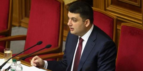 Гройсман: из-за блокады Донбасса усилилась экономическая зависимость Украины от России