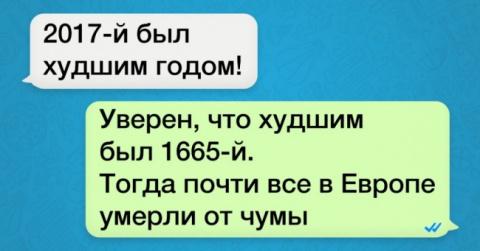 15 СМС от людей, у кого повы…