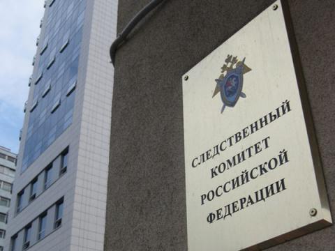 В СКР подтвердили задержание 20 чиновников Ространснадзора по делу о взятках