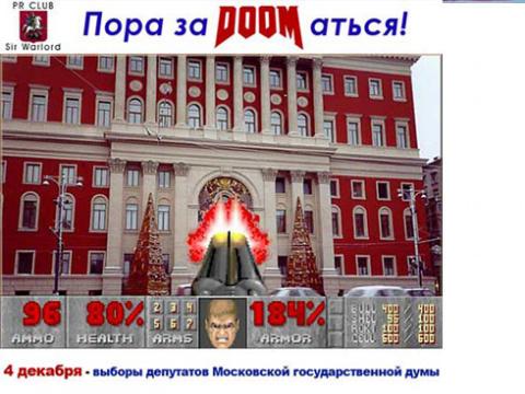 В Москве невозможны не тольк…