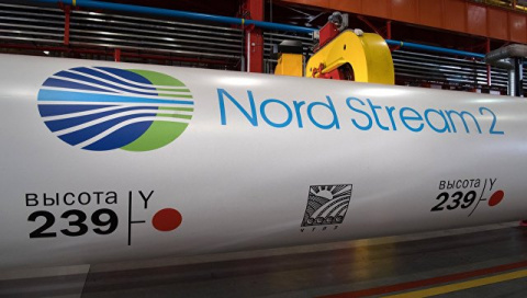 """""""Нафтогаз"""" попросил США ввести санкции против всех участников Nord Stream 2"""