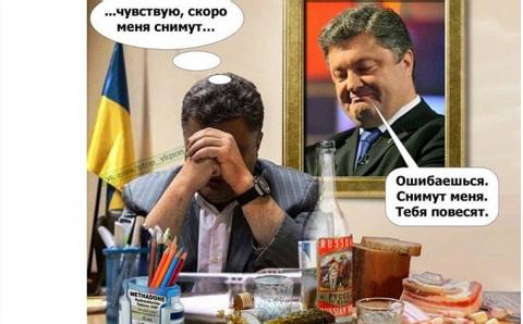 Киевский телеведущий: Донбасс поставил Порошенко раком