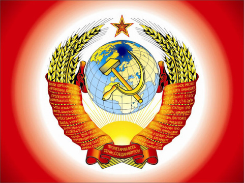 Властям постсоветских республик